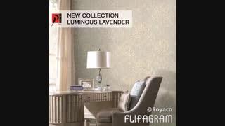 کاغذدیواری luminuse lavender