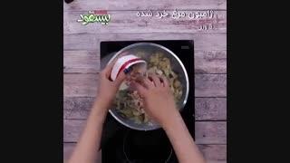 طرز تهیه اسنک قارچ و پنیر| snack mushroom and cheese| محصولات کنجدی بیسفود