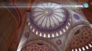 نقاط دیدنی استانبول