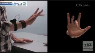 آزمایشگاه CTRL ردیابی حرکات انگشت را ممکن کرده است