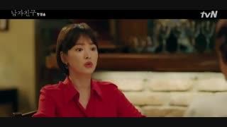 قسمت1 سریال رویارویی+زیرنویس چسبیده(پیشنهادویژه) باهنرمندی سونگ هه کیو و پارک بوگوم