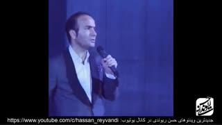 تفاوت زندگی در ایران با خارج..!!!