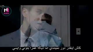گات سون، موزیک ویدیو، بازیرنویس فارسی