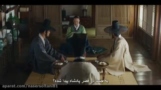 سریال کره ای ( امپراطوری ) قسمت  دوم