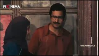 سکانس ماجرای نیمروز ، اولین قرار ملاقات حامد (مهرداد صدیقیان) با فریده