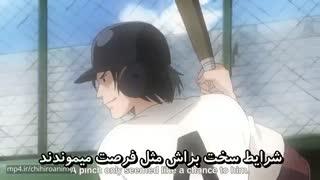 انیمه Hachimitsu to Clover II عسل و شبدر فصل دوم قسمت 7 زیرنویس فارسی