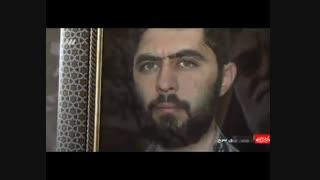 سوره های سرخ-مصاحبه با خانواده شهید حمید سیاه کالی مرادی-شهید مدافع حرم