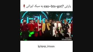 پارتی exo . got7 .bts  به سبک ایرانی