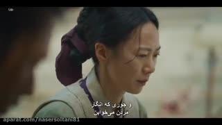 سریال کره ای ( امپراطوری ) قسمت سوم
