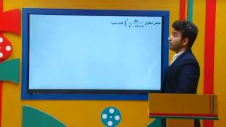 آموزش انتگرال در ریاضی ارشد حسابداری و مدیریت