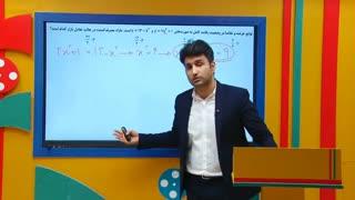 آموزش ریاضی ارشد حسابداری و مدیریت درس کاربرد انتگرال