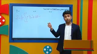 تدریس کاربرد انتگرال در ریاضی کارشناسی ارشد حسابداری و مدیریت