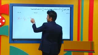 آموزش ریاضی پایه در کنکور ارشد حسابداری و مدیریت