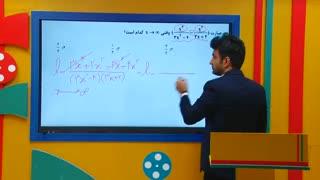 آموزش ریاضی ارشد حسابداری و مدیریت درس حدهای مبهم
