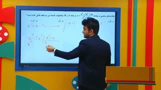 تدریس ریاضی ارشد حسابداری و مدیریت درس مجانب