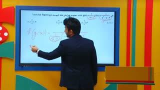 آموزش ریاضی ارشد مدیریت و حسابداری درس پیوستگی