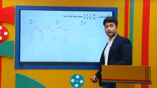 تدریس دنباله در ریاضی ارشد حسابداری و مدیریت