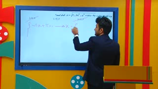 تدریس دامنه و برد دو متغیره در ریاضی ارشد حسابداری و مدیریت