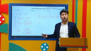 آموزش ریاضی ارشد حسابداری و مدیریت درس مقدار تقریبی
