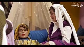 دانلود هشتگ خاله سوسکه قسمت هفتم (قانونی)(سریال) سریال هشتگ خاله سوسکه 7
