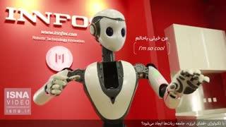 «جامعه رباتها» ایجاد میشود؟