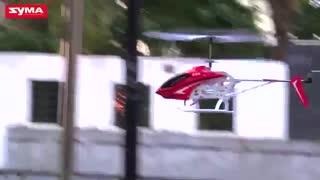 هلیکوپتر کنترلی syma s39/ایستگاه پرواز