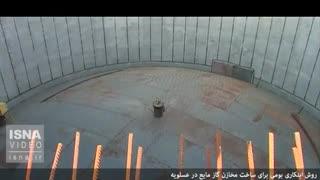 جابجایی سقف ۳۰۰ تنی با فشار هوا