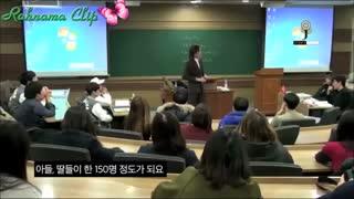 استاد جانگ کئون سوک در دانشگاه هانیانگ_درخواستی اکثر کاربران اینستاگرام
