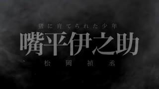 تریلر انیمه قاتل شیطان - Kimetsu no Yaiba