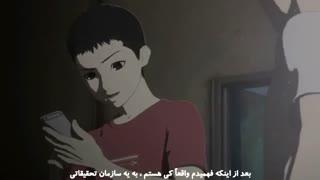 انیمه Ajin فصل دوم قسمت 1 (با زیرنویس فارسی)
