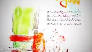 تبریک رسمی عید نوروز به زبان انگلیسی ۹۸ بهترین