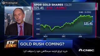 تحلیل سایت CNBC: دیدگاه سرمایه گذاران  ارز دیجیتال در مورد طلا