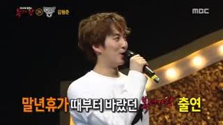 جججججیییییغغغ قسمت دوم برنامه king of the mask که هیونگ جون شرکت کرده منتشر شد^^