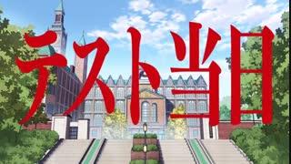 انیمه کمدی کاگویا ساما /عشق یه جنگه قسمت هشتم  زیرنویس سافت ساب  (Kaguya-sama wa Kokurasetai: Tensai-tachi no Renai Zunousen)