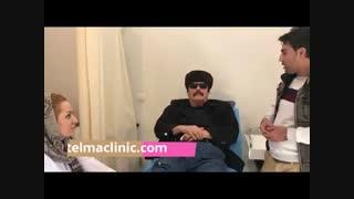 درمان زخم دیابتی |کلینیک درمان زخم تلما