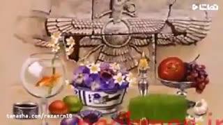 پیام تبریک عید نوروز ۹۸ به انگلیسی با عکس