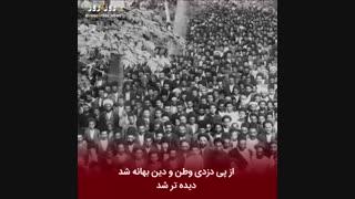 صدای زنده یاد قمر ملوک وزیری با خواندن قسمت دوم ترانه مرغ سحر