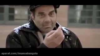 فیلم سینمایی هندی زیبا و دیدنی دوبله فارسی