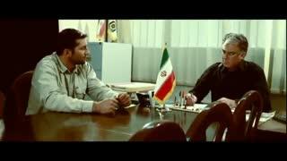 """فیلم سینمایی ایرانی """" انتقام مافیایی"""""""