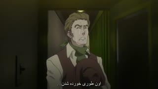 انیمه !Baccano  آشوب! قسمت 8 با زیرنویس فارسی