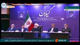 روحانی: افرادی که ادعا می کنند دشمنی آمریکا فقط با حکومت ایران است بی شرمانه دروغ می گویند.