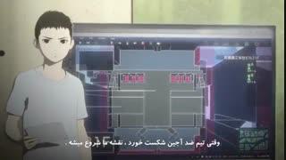 انیمه Ajin فصل دوم قسمت 8 (با زیرنویس فارسی)