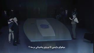 انیمه Ajin فصل دوم قسمت 9 (با زیرنویس فارسی)