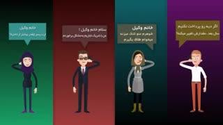 موشن گرافیک تبلیغاتی اپلیکیشن یسنا