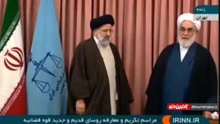 سیدابراهیم رئیسی حکم ریاست قوه قضائیه را از رئیس دفتر مقام معظم رهبری دریافت کرد