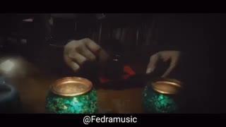 فدرا آهنگ جدید خاطره 97
