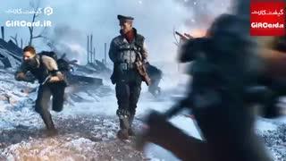 تریلر جدید بازی Battlefield 5