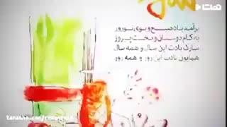 پیام تبریک عید نوروز به همسر ۹۸ با عکس