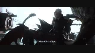 انیمیشن مربی اژدها3