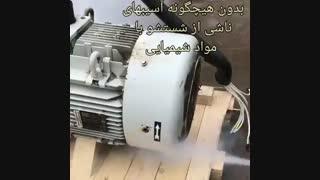آیس بلاست و سرویس الکتروموتور